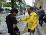 増税反対を呼び掛ける横山委員長