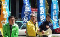 増税反対を訴える服部税金対策部長(中)