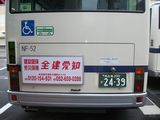 バス広告でアピール