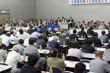 主催者を代表して横山執行委員長のあいさつ