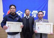 左から西支部村上執行委員、横山執行委員長、小牧支部赤川支部長