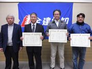 (左から)大澤執行委員長、丹羽支部長(千種)、古橋副支部長(南)、宮上支部長(東海)