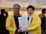1等を獲得した小澤さん (右)と杉浦組織部長