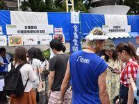 1-1 多くの来場者がSNSに『♯全建愛知』で投稿してくれました(CBCラジオ夏祭り)