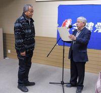 代表して大澤執行委員長(右)から表彰状をうける野田支部長(中支部)