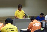 東海地協/統一拡大行動で報告する杉浦青年部長