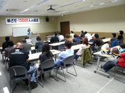 以前開催された、ビジネストーク講習会の様子