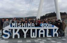 日本最長の人道吊り橋(三島スカイウォーク).JPG