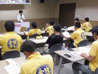 労災保険の知識を学習