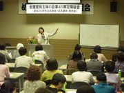 楽しい講演をする長谷川聡子講師