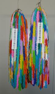 広島と長崎に献納する折鶴