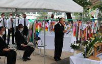 全建総連吉田中央執行委員長から慰霊の言葉が述べられた