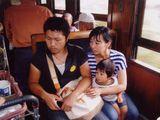 SL列車内の様子