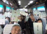 素敵な和紙の作品が完成