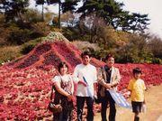 立体的な富士山の前で