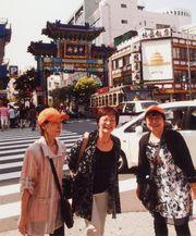 横浜中華街を散策中
