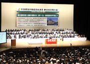 全国53県連・組合から、1,568名の仲間が参加しました