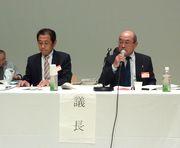 分科会議長を務める上野労働対策部長(右)