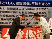 功労者表彰を受ける田口賃対部長(左)
