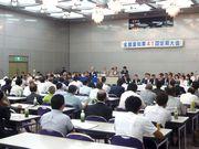 300名の多くの方々が集まった  全建愛知第41回定期大会