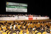 全国53県連・組合から、1,417名の仲間が参加しました
