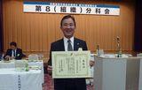 受賞を喜ぶ近藤組織部長