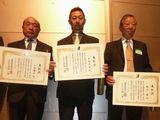 大会表彰を受けた(右から)横山執行委員長、山﨑共済福祉部長、上野前労働対策部長