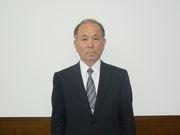 執行委員長 山田正巳