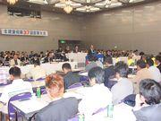 362名の方々が集まった全建愛知第37回定期大会