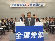 中建国保/石田克博常務理事