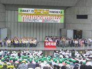全国から約7,500人が集まった