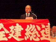 全建総連を代表して挨拶する山田副委員長