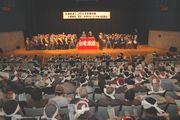 10年振りに開催された決起集会