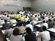 355名の方々が集まった、全建愛知第38回定期大会