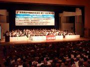 全国53県連・組合から、1525人の仲間が参加しました