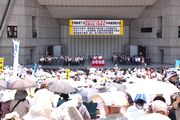 全国から約5,600人が集まった