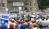 東京・日比谷公園大音楽堂に全国の仲間4,760名が集結