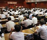 45県連・組合から186人が参加