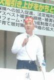 大会議長を務める近藤副執行委員長