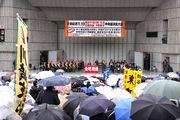 昨年11月19日に全国から6,057人の仲間が集結した中央総決起大会