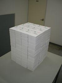 夏の要請行動で集約した26,655枚のハガキ