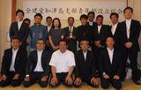 津島部長青年部長に就任した水野健治さん(前列中央)