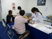 組合が実施する集団健康診断を受ける組合員