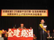 決意表明を述べる山田副中央委員長(右)