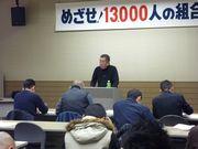 熱心な講義をする鈴木住対部長