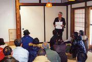 飛騨の匠文化館にて講義の様子