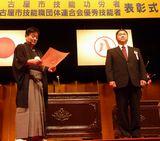 建築大工を代表して表彰される丹羽文秀さん