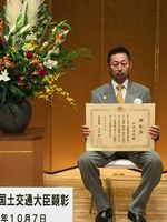 山﨑 達也さん(中川熱田支部/内装工・55歳)