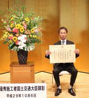 渡邉健治さん(中村支部/建築大工・50歳)