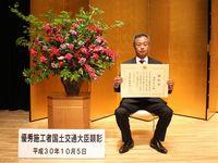 酒井 信行さん(建築大工・50歳)